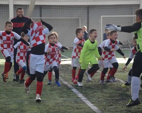Децата на Кронос с две титли от турнира Пловдив Сити Къп 2019