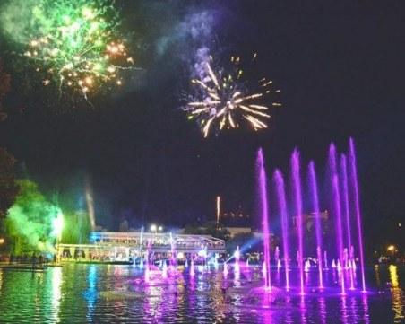 Нови собственици поемат популярно заведение в Пловдив