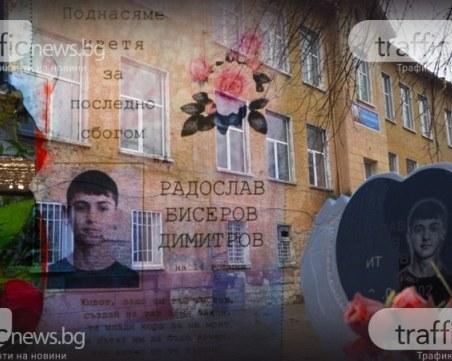 Искат ново гледане на записите от камерите, заснели убийството на ученика в Славяново