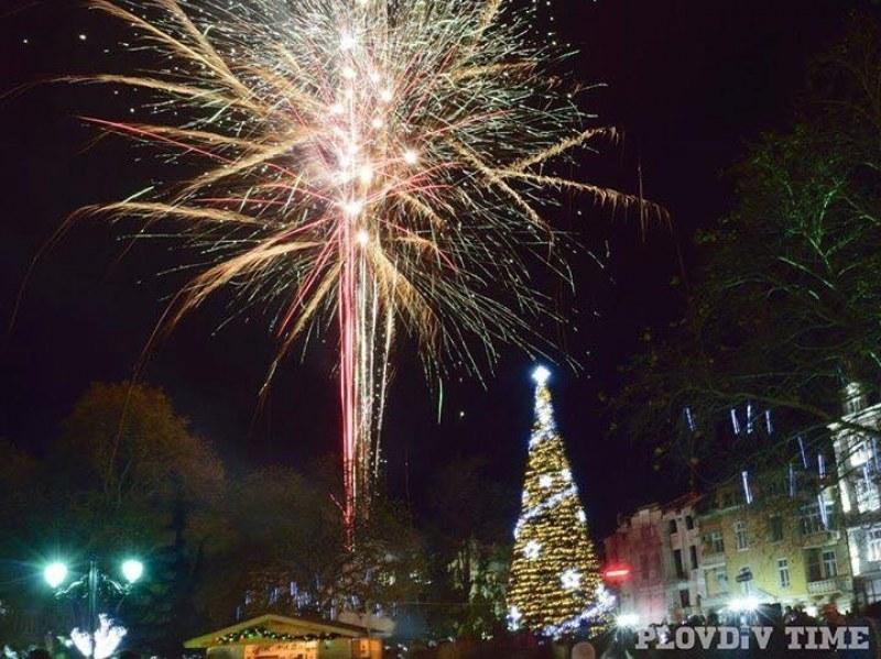 Вижте празничната програма за Коледа и Нова година в Пловдив
