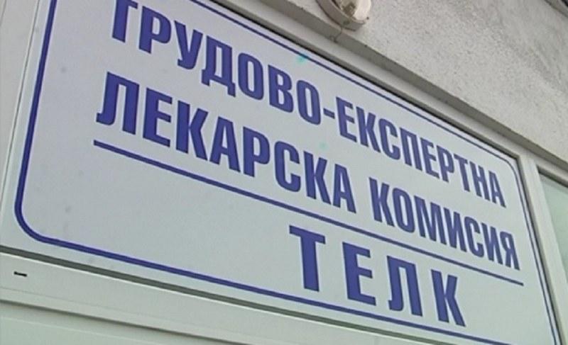 Закриват временно ТЕЛК-Ловеч