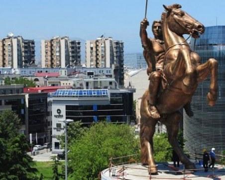 Темата за македонския въпрос- махленска провокация с големи мащаби