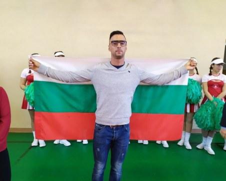 Организираха шампионско изпращане на Димитър Кузманов за ATP Cup в Австралия