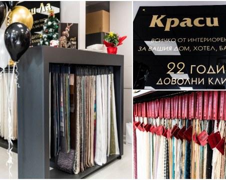 Коледните намаления не са мит! Верига магазини в Пловдив го доказва