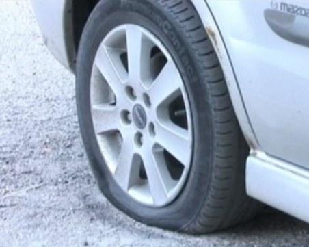 Пияни младежи спукаха гумите а 13 коли