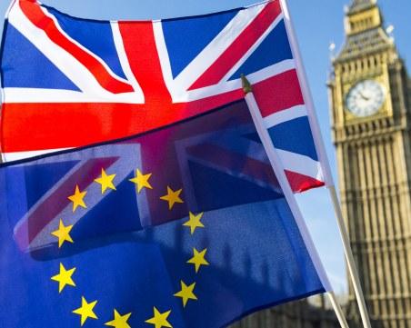 След дългото отлагане: Одобриха споразумението за Brexit