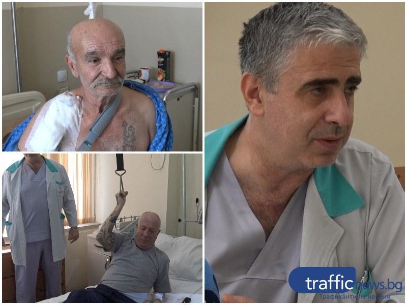 Пловдивски лекари дадоха шанс на английско семейство за живот без болка