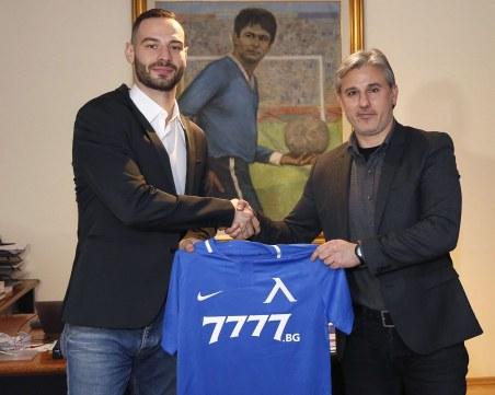 Левски подписа с национал, играл в Спортинг Лисабон