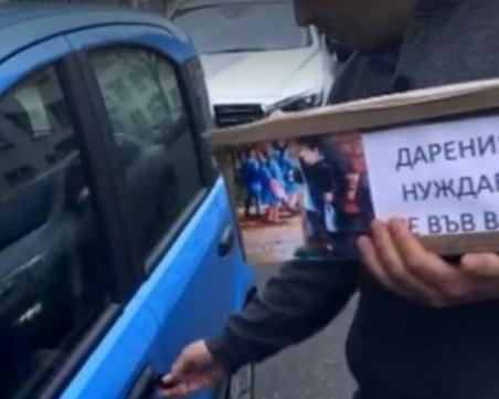 Роми от Септември с акция да помогнат на своите бедни събратя