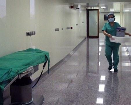 Водната криза в Перник се превръща в бедствие! Четирима са в болница с ешерихия коли