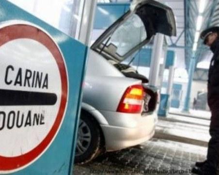 Бомбата, затворила словенско-хърватската граница, се оказа... тунер за пиано