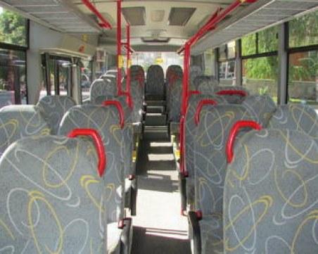 Откриха бомба в автобус на словенско-хърватската граница