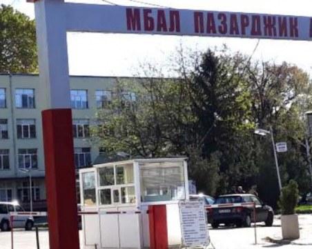 Само за 3 дни: 260 души са преминали през Спешното в Пазарджик