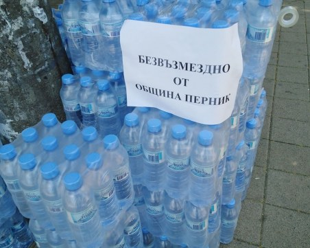 Бедственото положение в Перник удължено с 30 дни