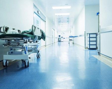 Шокиращ случай в Румъния: пациентка избухна в пламъци на операционната маса