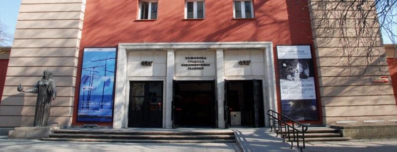 Безплатен вход в няколко галерии в София