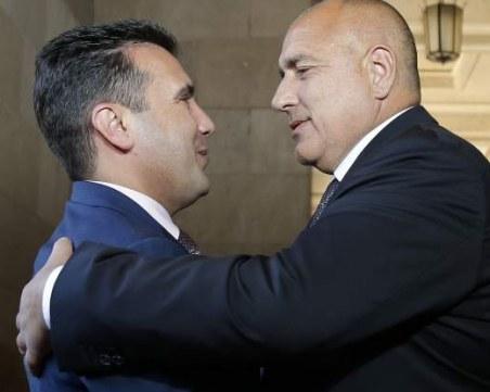Заев: Ще решим историческите въпроси с България