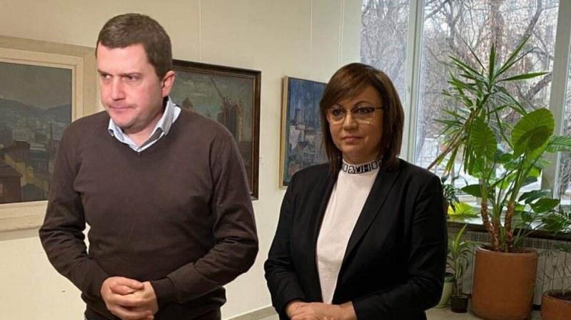 Нинова се срещна с кмета на Перник заради кризата с водата