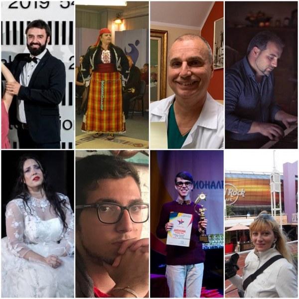 Пловдивчаните, които ни прославиха по света