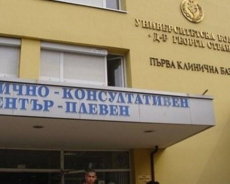 63-годишен мъж от Плевен дава шанс за живот на българи, чакащи за трансплантация