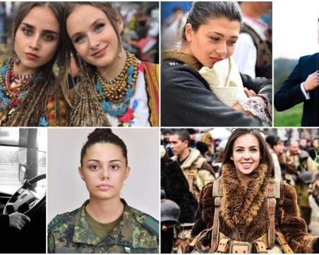 Различните млади, които намериха място в сърцето на българите ОБЗОР