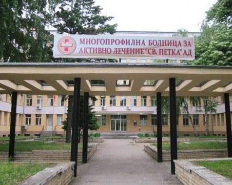 Разследват случая с починалото новородено във Видин
