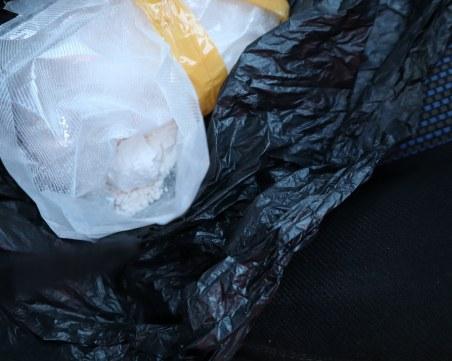 Удар: Арестуваха двама души, в чието кола са открити 700 грама амфетамин
