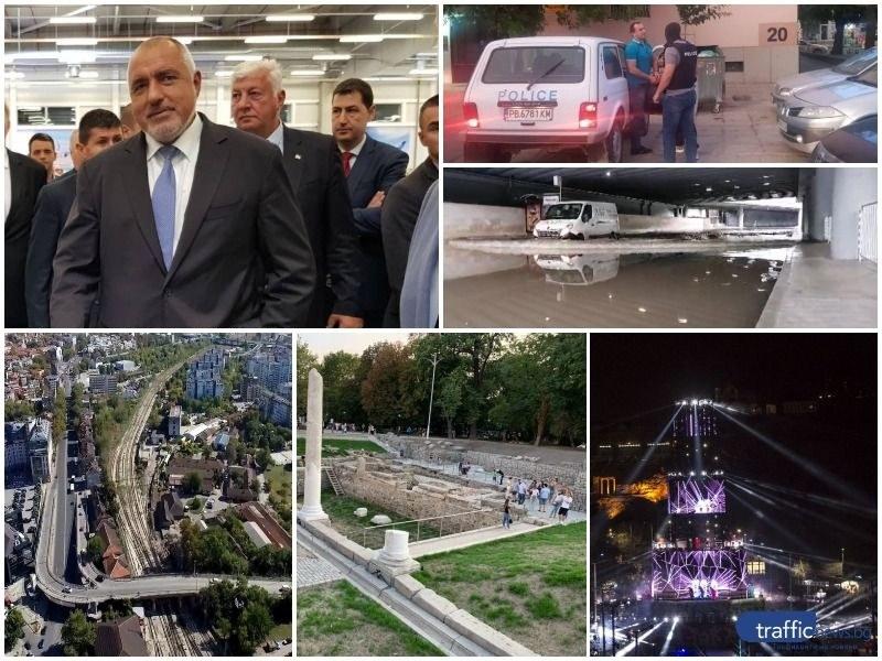 Пловдив през 2019-а: Започнахме с култура за милиони – завършихме със заем за милиони