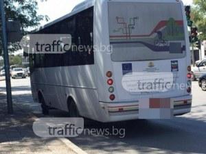 Пловдивчанин се оказа заложник в градския транспорт