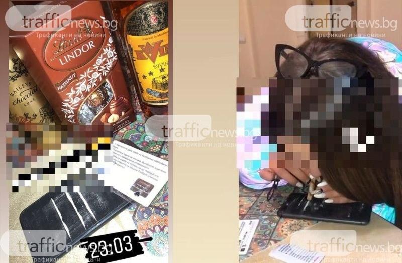 """Забавата на 13-годишна пловдивчанка: Алкохол, """"бело"""