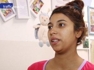 Майката на първото бебе в Пловдив: Искам да завърши средно образование