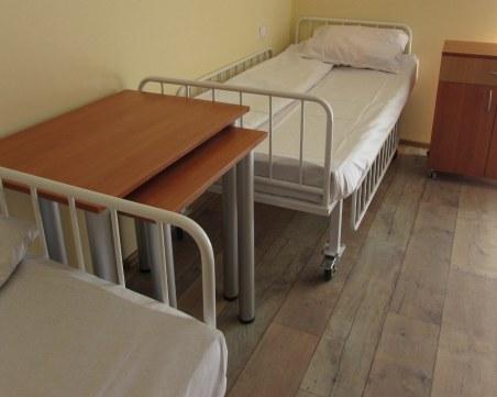 24 смъртни случая в Дом за хора с деменция