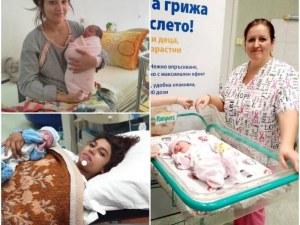 След Райчо: Още един юнак и куп госпожици проплакаха в Пловдивско в първите минути на 2020 г.