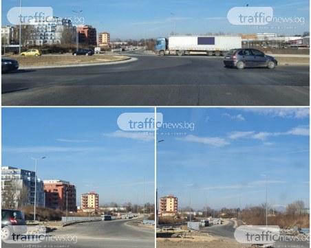 Новият булевард на Пловдив – готов! Трасето е пуснато за движение