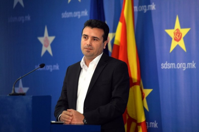 Зоран Заев подава оставка