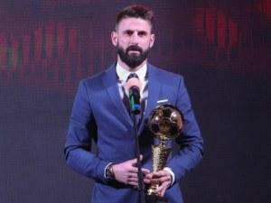 Митко Илиев е Футболист на годината на България!