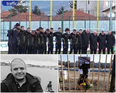 В Ботев скърбят за загиналия фен. Ръководството: Най-строго наказание за виновника
