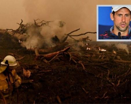 Пожарите може да ударят и по Аустрелиън оупън