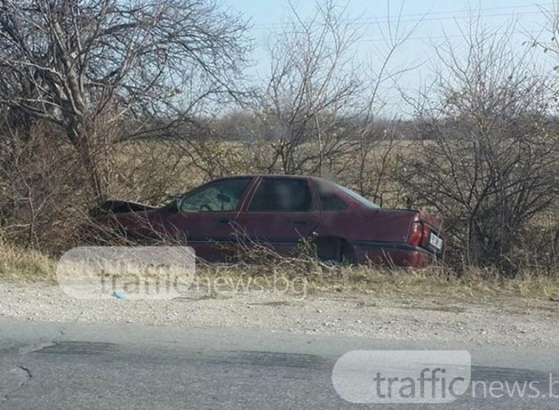 Шофьор загина намясто при тежка катастрофа край Хасково