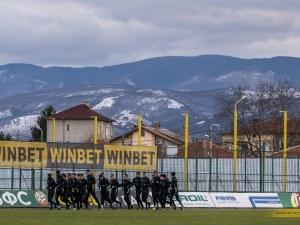 Ботев започна първия си лагер