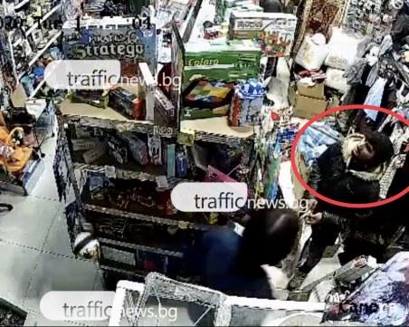 Дръзко: Дрогиран ром нападна и обра магазинерка в Пловдив