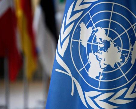 ООН: Атаките срещу американските бази само изострят конфликта