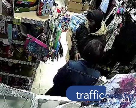 Арестуваха го! Дръзкият обирджия от Пловдив е зад решетките!