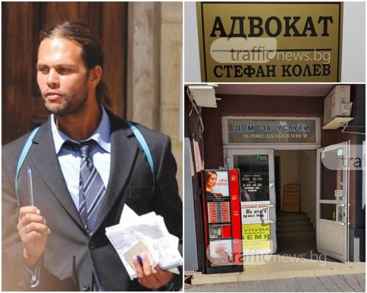 Адвокатът на Валиумния изнасилвач: Искаше да му помагам с бизнеса... сбърках, че не го проучих