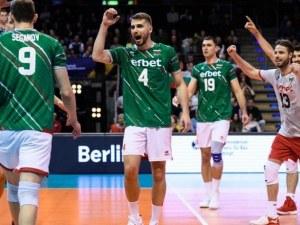 Браво! България продължава по пътя към Токио