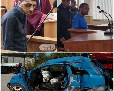Огнян, който уби двама души в Пловдив, бил друсан по време на катастрофата
