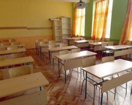 Първокласничка от Русе се оплака от тормоз на учител