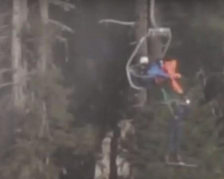 Скиор увисна от лифт в Банско