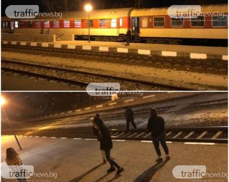 """Влакът София-Стара Загора остана на гара """"Тракия"""", пътниците 5 часа на студа"""