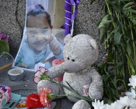 Започва делото за убийството на 6-годишната Кристин